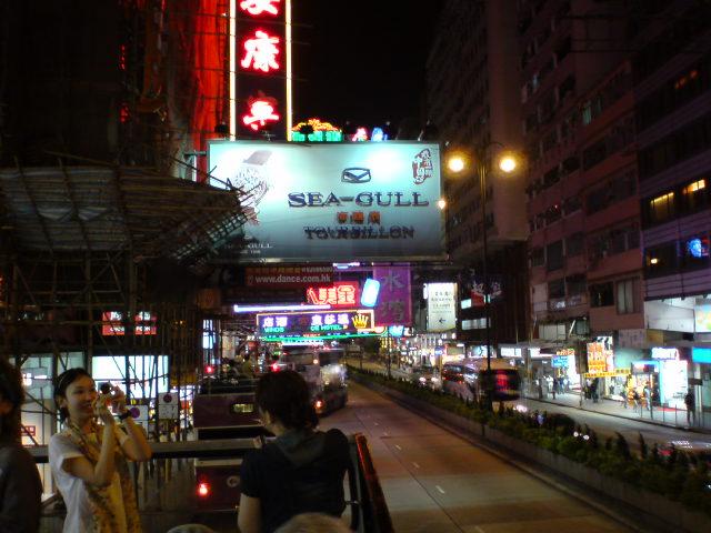 香港日記その1